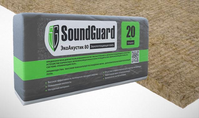 экологичная минвата SoundGuard ЭкоАкустик 80
